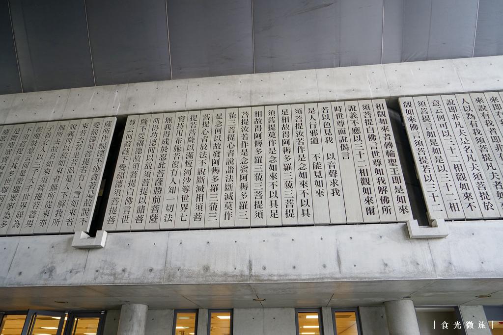DSC03042
